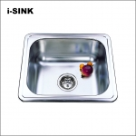 Stainless Steel Sink (Normal)