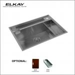 Elkay 22105